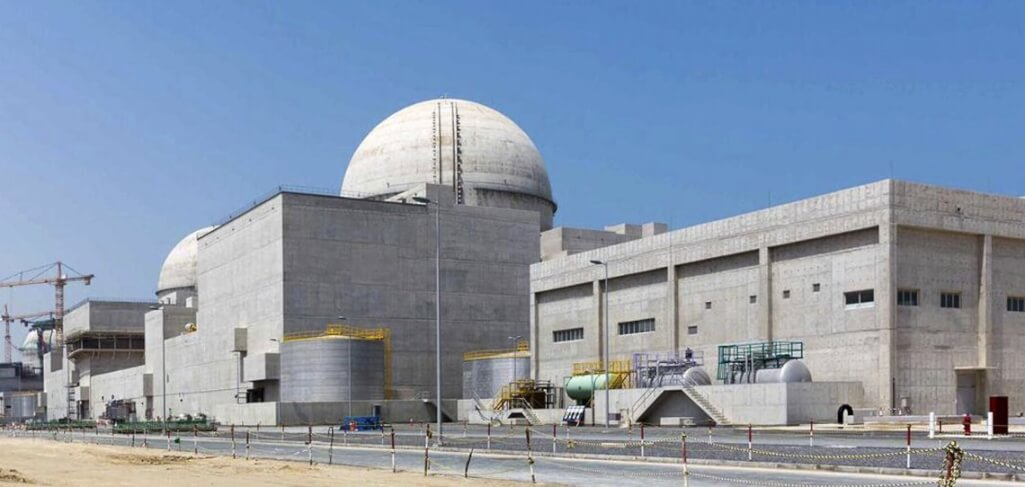 Emirates Green light for the first nuclear power plant in the Arab World e1581962348781