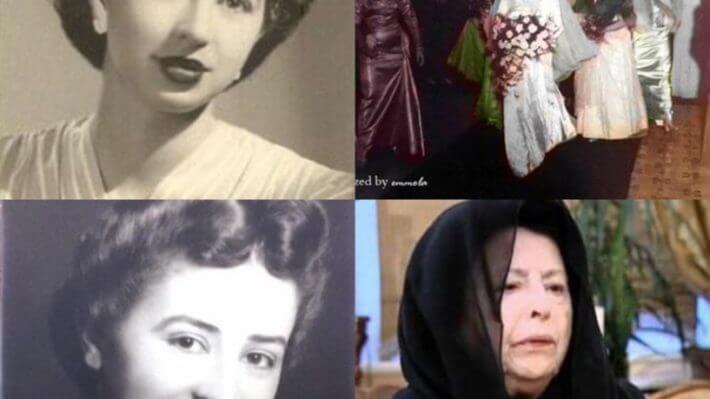 Princess Badia Bint Ali bin Al Hussein