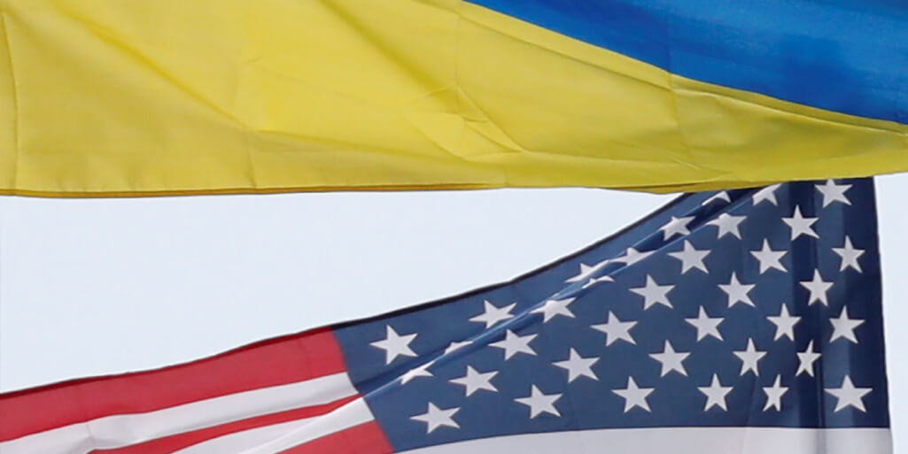 US to provide Ukraine with additional $125 million of military assistance