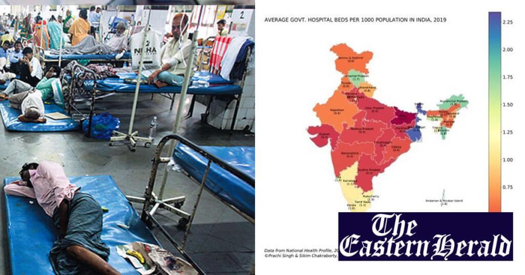 O mal-estar com a facilidade gradual de bloqueio na Índia durante o surto de Covid-19 1