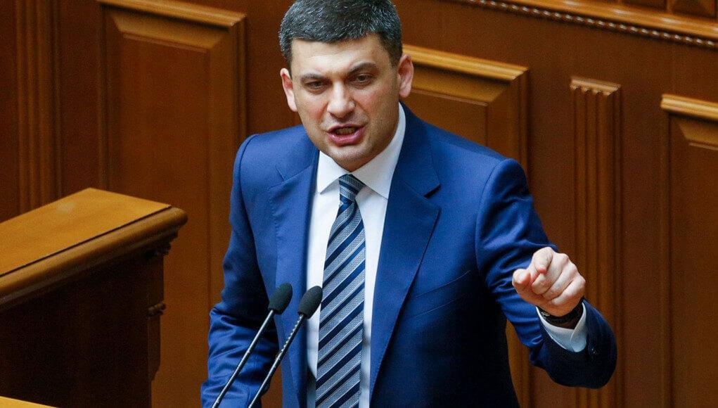 Ukraine News: Zelensky last president of Ukraine, parliament bill; The Eastern Herald News