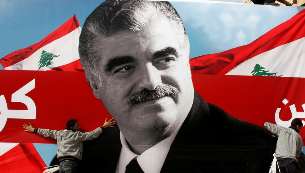 A UN court is ruling in two days in the case of assassination of Lebanese Prime Minister Rafic Hariri, lebanon news, politics news, arab world news, United Nations court, UN Resolution, policy, diplomacy, world news, breaking news, latest news; The Eastern Herald News