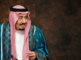 Saudi Arabia reduces the official selling price of Arab Light crude