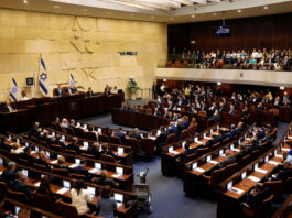Knesset, Arab World, Parliament, Washington, Israel, UAE (United Arab Emirates), Top Stories, Israeli Occupation,