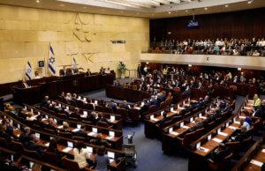 Knesset, Arab World, Parliament, Washington, Israel, UAE (United Arab Emirates), Top Stories, Israeli Occupation,
