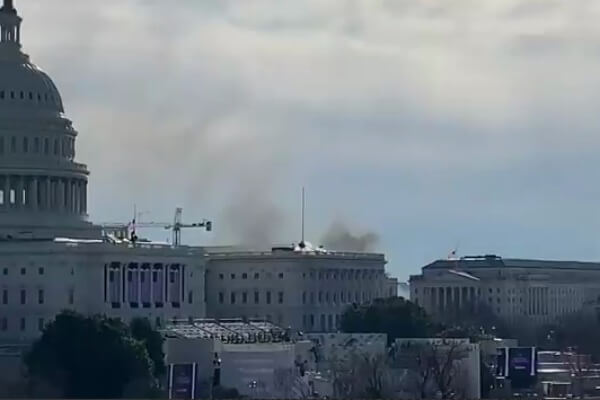Reason for the appearance of smoke over the Capitol was revealed