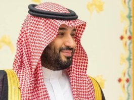 A new royal baby - joyous moment for Mohammed bin Salman