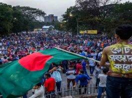 BANGLADESH-POLITICS-POLITICAL-PARTIES