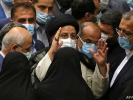 EBRAHIM-RAISI-IRAN-POLITICS-NEWS-EASTERN-HERALD